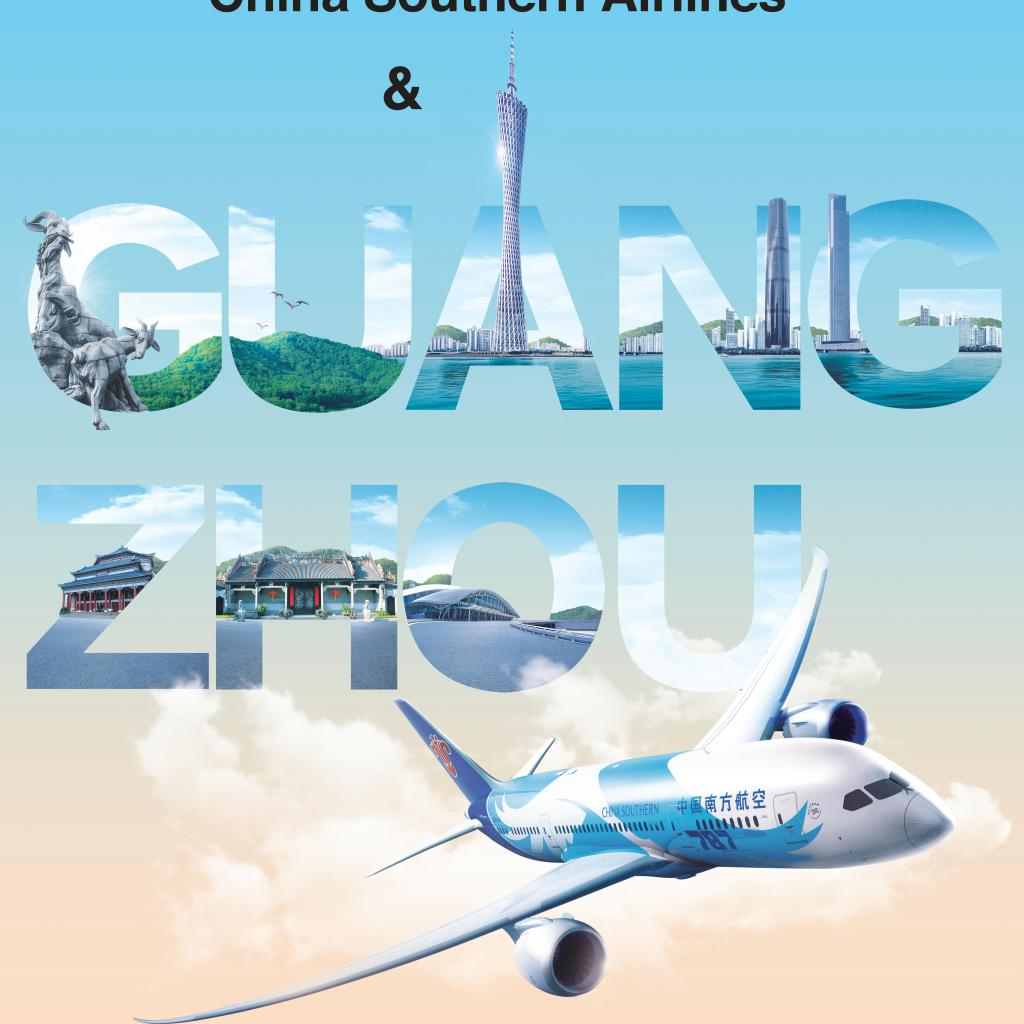 China Southern Airlines Event